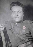 Шипулин Д.В. 1945 г.