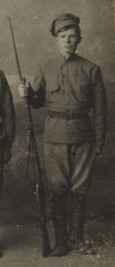Тверитинов Александр Федорович, 1918 год.