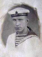Мальгин А.В. 1939 г.