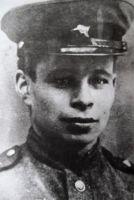 Могильников Б.К. 1945 г.