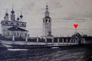 Часовня в воротах Спасской церкви. Начало ХХ в.