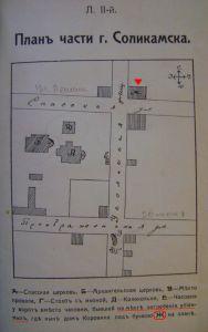 План из статьи А. Слупского.