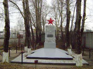Памятник на борке, 2008 год.