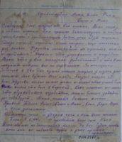 Ладкин Н.А. Письмо родителям. 1944 г.
