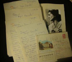 А.И.Богоявленская. Письма.