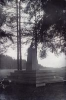 Борок. Фото конца 1930-х годов.
